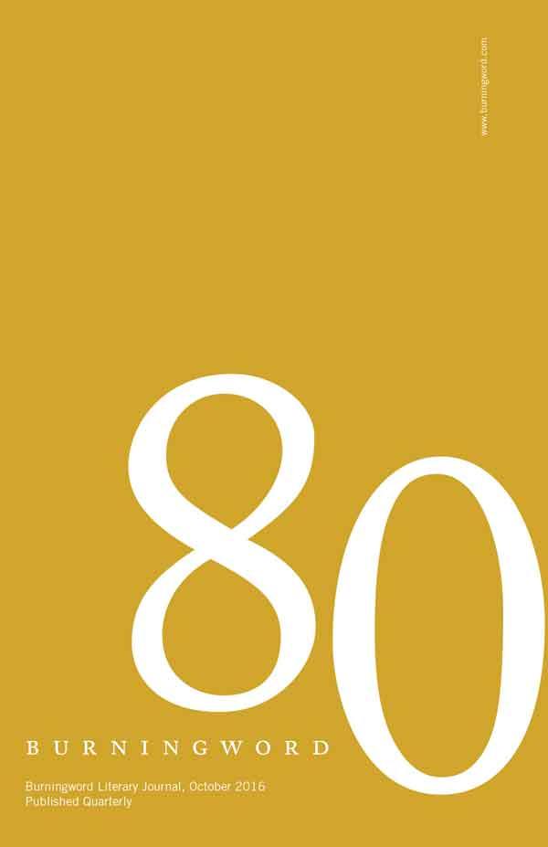 80big